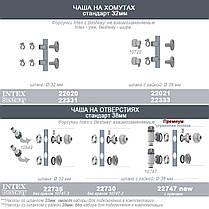 29001 Змінний картридж для басейнів-джакузі Intex, фото 3