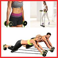 Тренажер для всего тела пресса ног ягодиц Колесо 6 уровней тренировки Ревофлекс Экстрим платформой и колесами