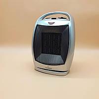 Электрообогреватель напольный дуйчик обогреватель ветродуйка электрическая 1500Вт переносной Тепловентилятор