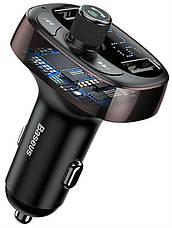 FM трансмітер модулятор Baseus S-09 T-Typed Bluetooth MP3 c функцією зарядного пристрою Coffee (CCALL-TM12), фото 2
