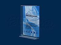 Тейблтент вертикальный А3 формата, акрил прозрачный 3мм