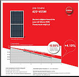 Солнечная панель Longi Solar LR4-72HPH (солнечная батарея,фотомодуль,зеленый тариф,солнечная электростанция), фото 2