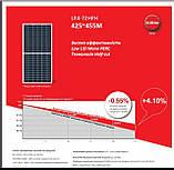 Сонячна панель Longi Solar LR4-72HPH (сонячна батарея,фотомодуль,зелений тариф,сонячна електростанція), фото 2