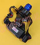 Налобний ліхтар акумуляторний Headlight Police BL-C862-T6, фото 3