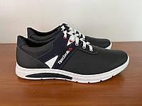 Чоловічі туфлі чорні спортивні прошиті (код 8144)