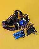 Аккумуляторный налобный фонарь Headlight Police BL-C862-T6, фото 2