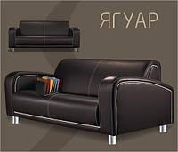 Мягкая мебель Ягуар