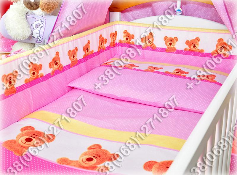 Бортики в детскую кроватку защита бампер Мишка точка розовый