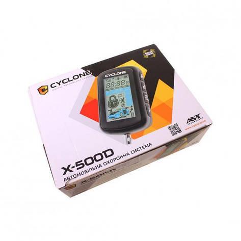Автосигналізація Cyclon X-500D, фото 2