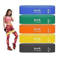 Набор тканевых ленточных эспандеров EnriQ Hip Bands (5 шт, сумка-чехол)