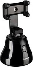 Штатив Gelius Pro Smart Holder Follower GP-SH001 Black с датчиком движения 360°, фото 3