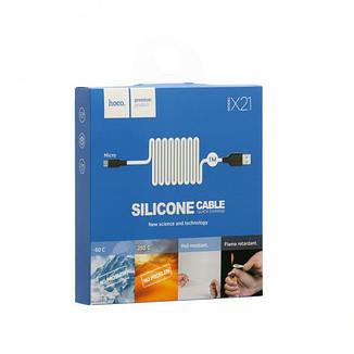 Кабель Hoco X21 Silicone microUSB 1 м White, фото 2