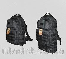 """Тактичний рюкзак Атакс """"Трансформер"""" 161/32 CORDURA 1200 den"""