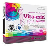 Мультивітамінний комплекс для вагітних жінок Olimp Labs Vitamin Plus Mama (30 кап)