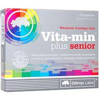 Мультивітамінний комплекс для чоловіків Olimp Labs Vitamin Plus Senior (30 кап)
