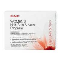 Вітамінно-мінеральний комплекс GNC women's Hair, Skin & Nails Program (30-дн. програма)