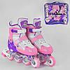 Детские роликовые коньки Best Roller  размер 30-33.
