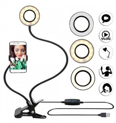 Кільцева Led лампа селфи кільце з тримачем для телефону на прищіпці Professional Live Stream Чорний, фото 2