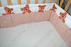Бортики в детскую кроватку защита бампер Мишка точка бежевый, фото 2