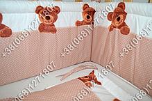 Бортики в детскую кроватку защита бампер Мишка точка бежевый, фото 3