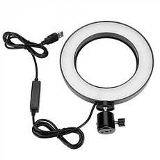 Кільцева лампа Professional Live Stream Світлодіодне LED кільце для блогерів 16 см без штатива, фото 2