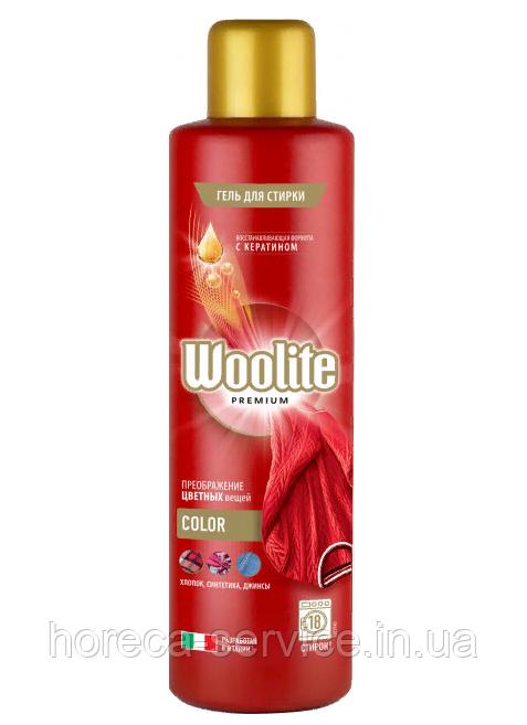 Гель для стирки Woolite Premium Color для цветных вещей 900 мл.