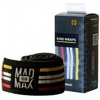 Бинт на коліно еластичний Mad Max MFA 292 Знижка! (223651)