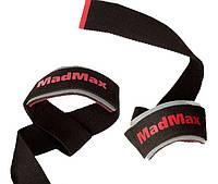 Лямки MadMax MFA 267 Знижка! (223693)