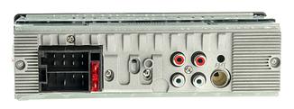 Автомагнітола CYCLONE MP-1009G v2, фото 2