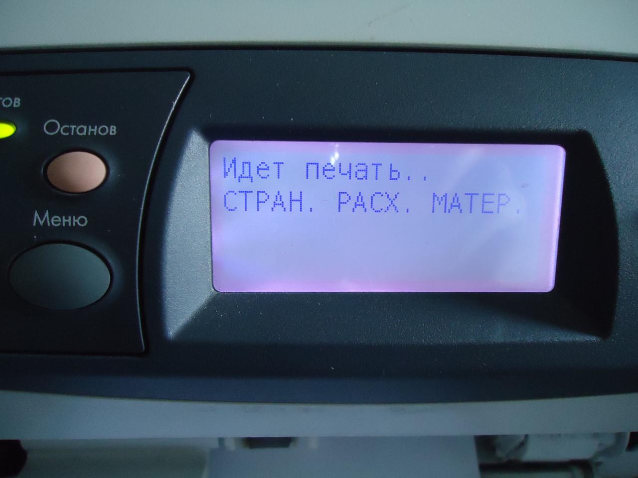 Принтер HP LaserJet 4250 на запчасти