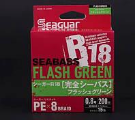 Шнур рыболовный Seaguar R18 Seabass FG PEx8 200m #0.8 15lb 0.148mm