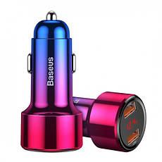 Автомобильное зарядное устройство Baseus Magic Series Dual Quick Charge Car Charger 45W 2USB Red, фото 3