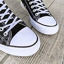 Черные черно белые Кеды мужские конверсы converse летние тканевые текстильные сетка, фото 3