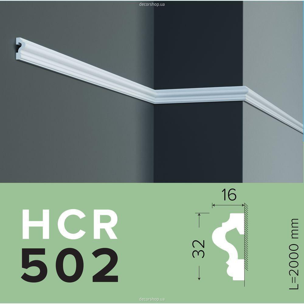 МОЛДИНГ GRAND DECOR HCR 502 полимерный для стен