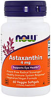 Антиоксидант Now Foods Astaxanthin 4 мг (60 желатинових капсул)