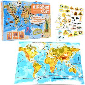 Настольная игра Умняшка обучающая с многоразовыми наклейками «Интересный мир», от 4 лет (КП-006)