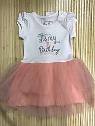 Платье для девочки Brezze белое праздничное