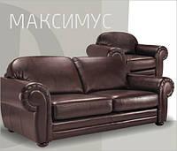 Мягкая мебель Максимус