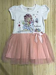 Платье для девочки Brezze белое