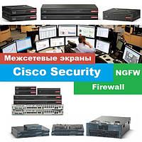 Міжмережеві екрани наступного покоління Cisco (NGFW)