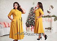"""Женское нарядное платье MIDI """"Стелла"""" т.  вискозный костюмный трикотаж / батал / желтое"""