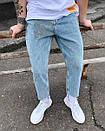 Блакитні чоловічі джинси МОМ Широкі джинси чоловічі, фото 2