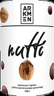 Nutti - Волоський горіх у біло-молочному шоколаді 100г