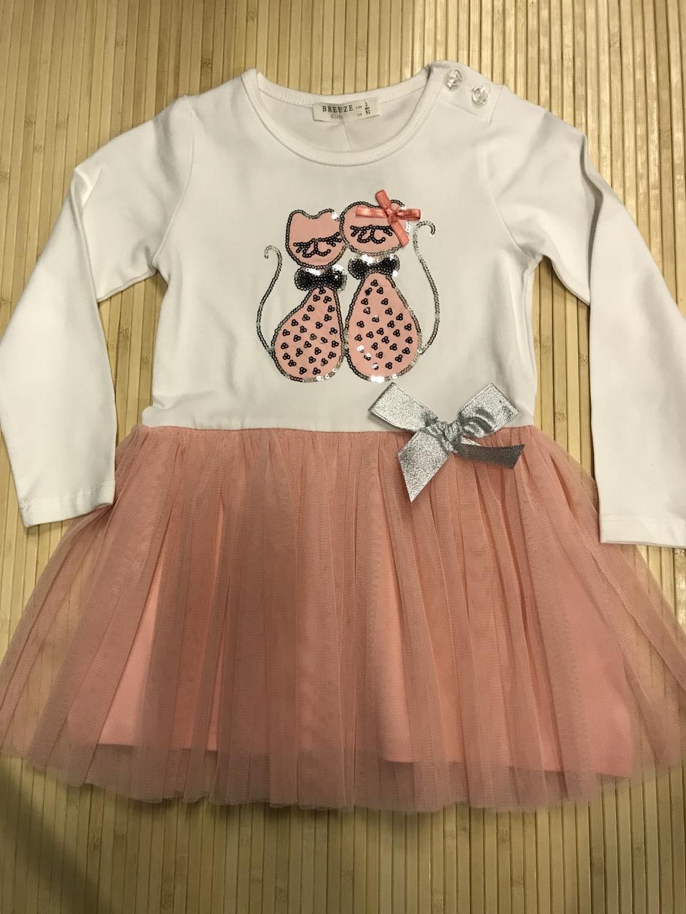 Сукня для дівчинки  біле  святкове