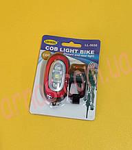 Ліхтар велосипедний LL-5658 на батарейках