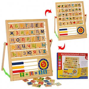 Деревянная игрушка Доска MD 2617
