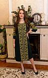 Жіночне вишите плаття зручної довжини та легкого крою🌷, фото 3