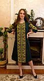 Жіночне вишите плаття зручної довжини та легкого крою🌷, фото 6