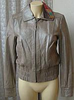 Куртка женская натуральная кожа красивого цвета демисезонная бренд Jeans Vero moda р.42-44 4549