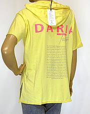 Спортивна бежева жіноча футболка з капюшоном Pakkoo, фото 3